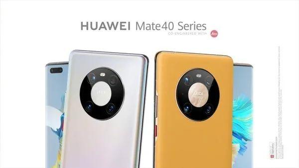Серия Huawei Mate 40