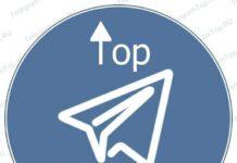 Telegram стал самым загружаемым мессенджером января в Украине
