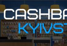 «Киевстар» предлагает интересные условия покупателям смартфонов