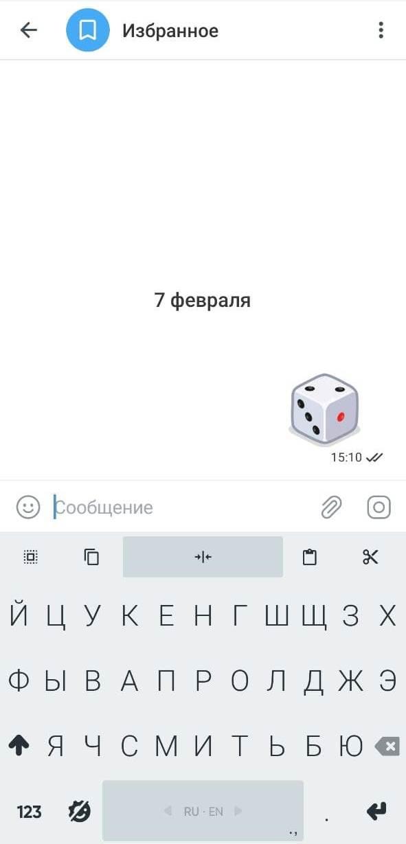 ТОП-10 функций Telegram для новичков