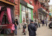 Клиентка «Приватбанка» обвинила службу безопасности кредитного учреждения в сговоре с мошенниками