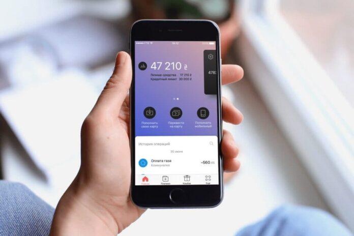 Клиент Monobank-а пожаловался на невозможность закинуть деньги на карту «Приватбанка»