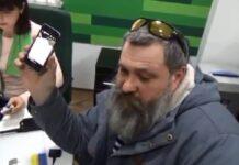 """В Сеть утекла база данных клиентов «Приватбанка» и """"Новой почты"""" (фото)"""