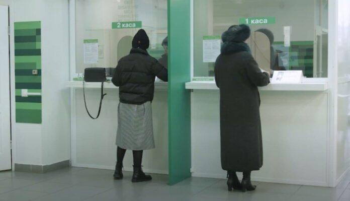 «Приватбанк» рассказал о причинах обнуления кредитного лимита