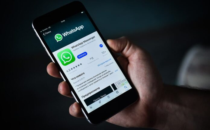 В WhatsApp появилась возможность удаления звука перед отправкой ролика