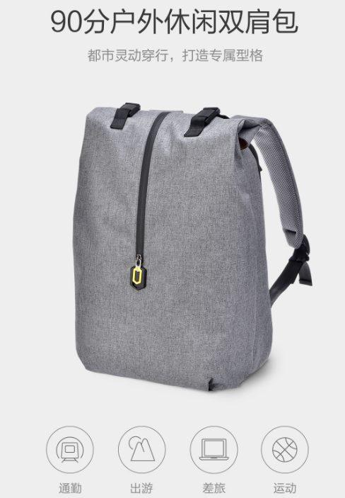Рюкзак для спорта и отдыха Xiaomi Youpin