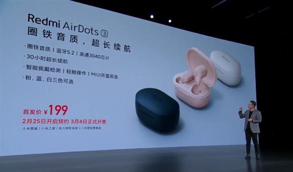 Гарнитура Redmi AirDots 3