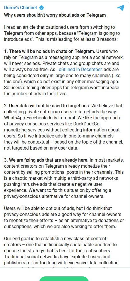 Дуров пообещал пользователям Telegram возможность отписаться от рекламы