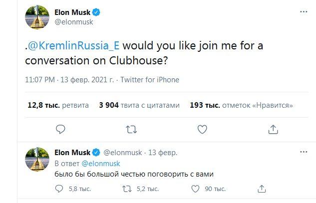 Питерский экс-разработчик «ВКонтакте» менее чем за сутки создал неофициальную версию Clubhouse для устройств на базе Android