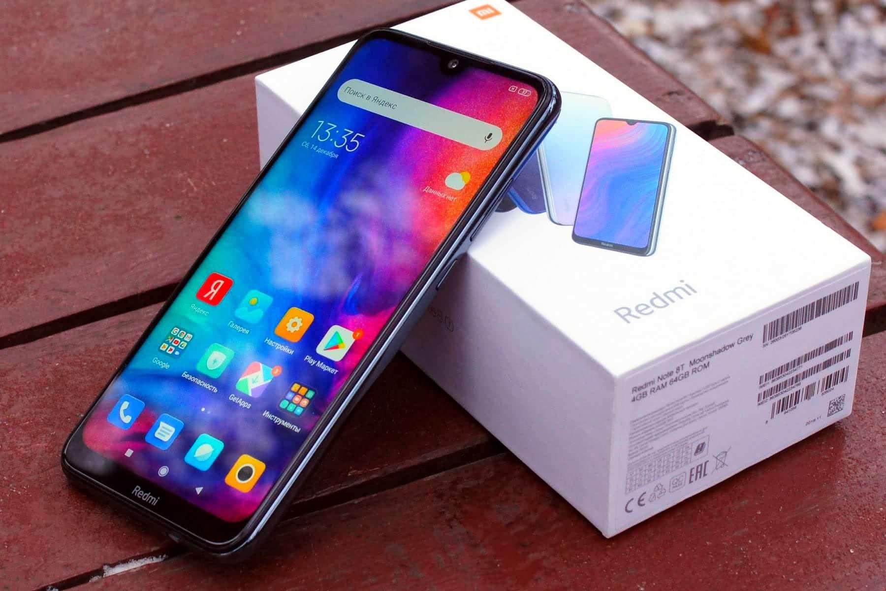 ТОП-3 смартфонов Xiaomi стоимостью до 7000 гривен