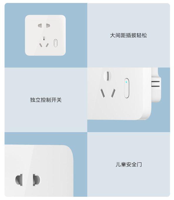"""""""Умная"""" розетка Xiaomi"""