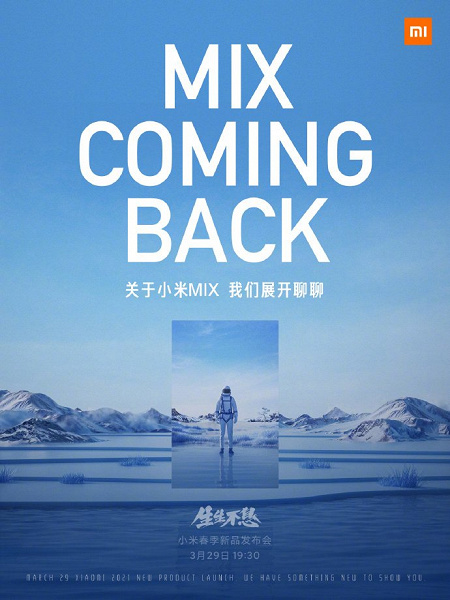 Mi Mix