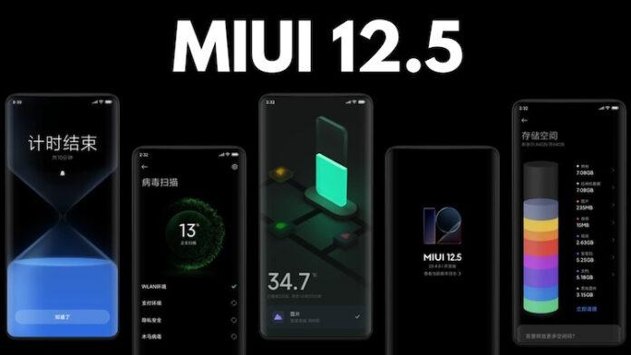 Xiaomi добавила в MIUI 12.5 долгожданную функцию