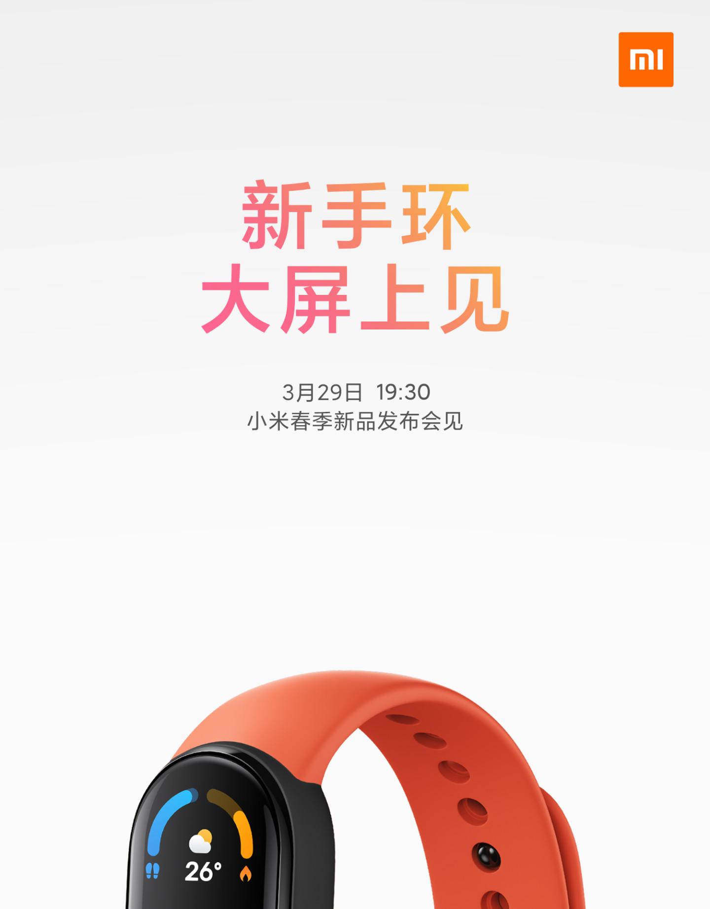 В Сеть утекло фото Mi Band 6 с предстоящей церемонии презентации устройства
