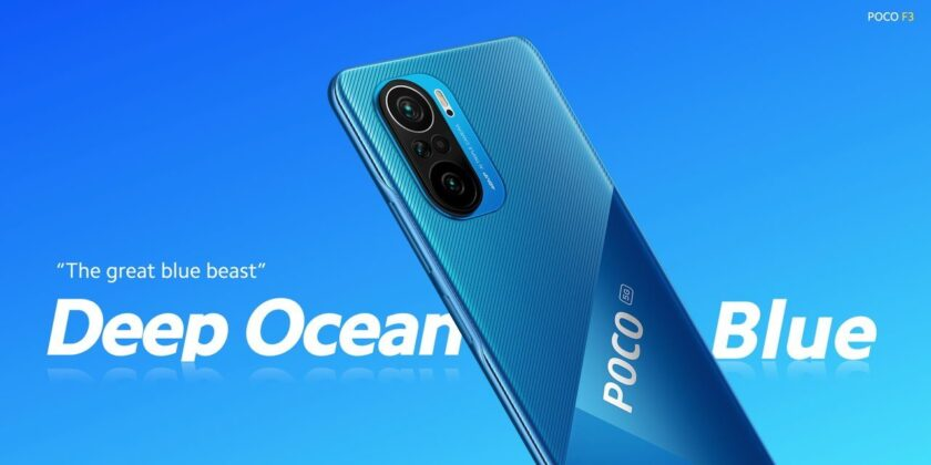 Названы цены Xiaomi POCO F3 в Украине