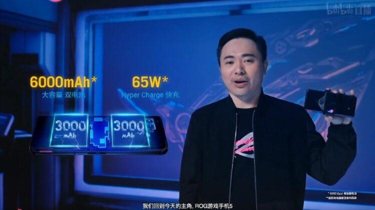 Презентация Asus Rog Phone 5