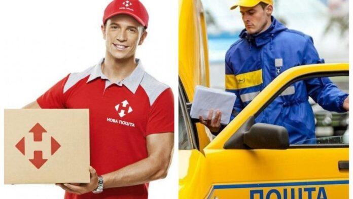 Известно продолжат ли работу Новая Почта и Укрпочта во время локдауна