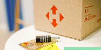 «Новая почта» ввела новый способ оплаты услуг