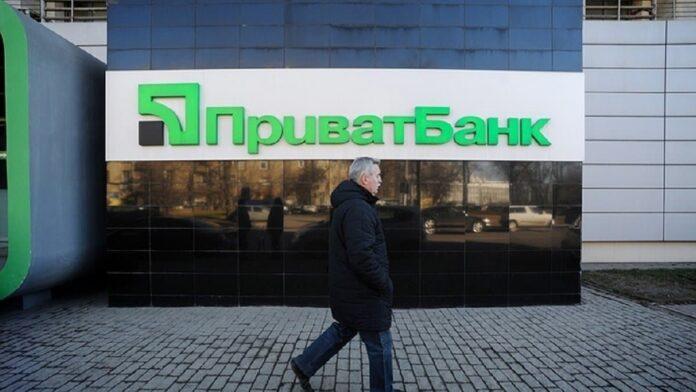«Приватбанк» беспредельничает с оплатой частями