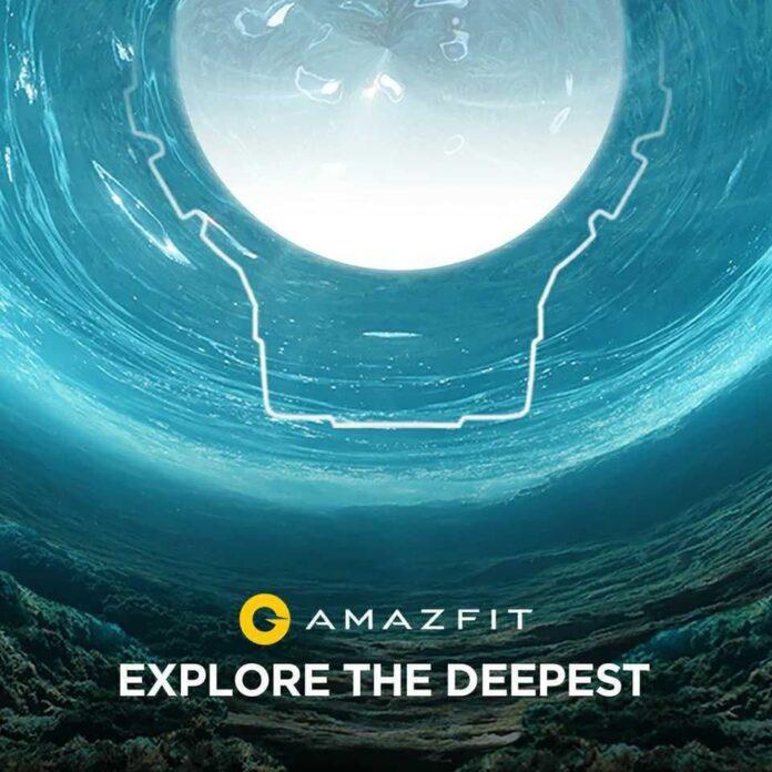 Huami готовится представить новые смарт-часы Amazfit T-Rex Pro
