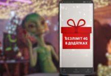 Vodafone ответил на претензии клиента «плачем Ярославны» и тезисами Шарикова