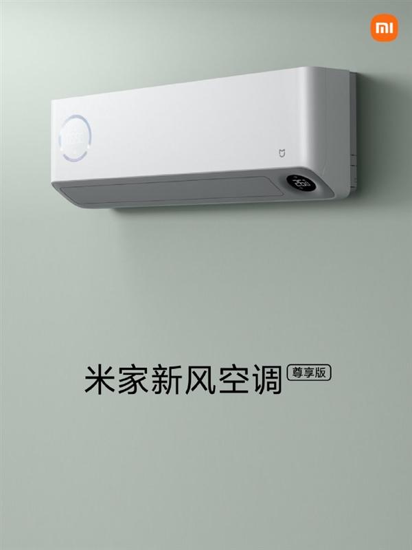Mijia Fresh Air Conditioner Premium Edition