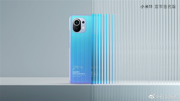 Xiaomi 11 Lite