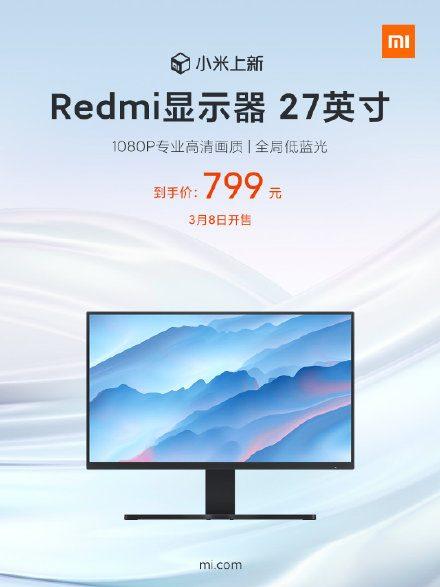 Новый 27-дюймовый дисплей Redmi
