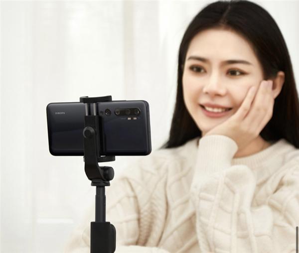 Селфи-палка Xiaomi