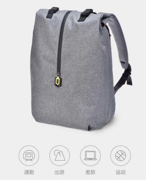 Школьный рюкзак Xiaomi Youpin 90 points