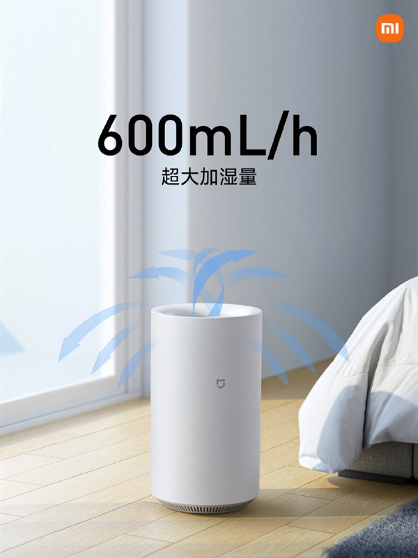 Mijia Pure Smart Humidifier Pro
