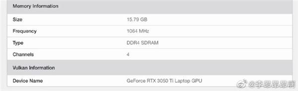 Xiaomi Mi Notebook Pro будет оснащен только RTX 3050 Ti