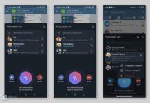 Telegram существенно расширил функциональность голосовых чатов