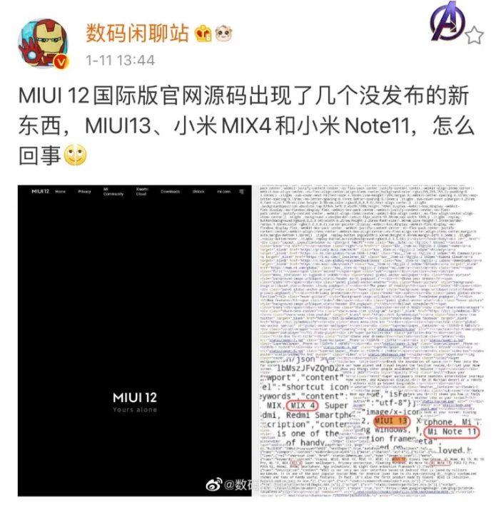 Xiaomi MI MIX 4, Redmi Note 11 и MIUI 13 могут быть представлены одновременно
