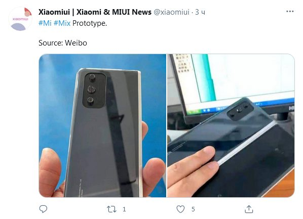 Перспективная «раскладушка» Xiaomi попала на фото
