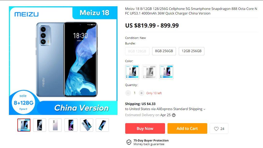 Новейший смартфон Meizu стал доступен покупателям со всего мира