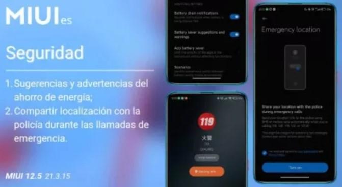 Обновление MIUI 12.5 принесло много новых функций в смартфоны Xiaomi