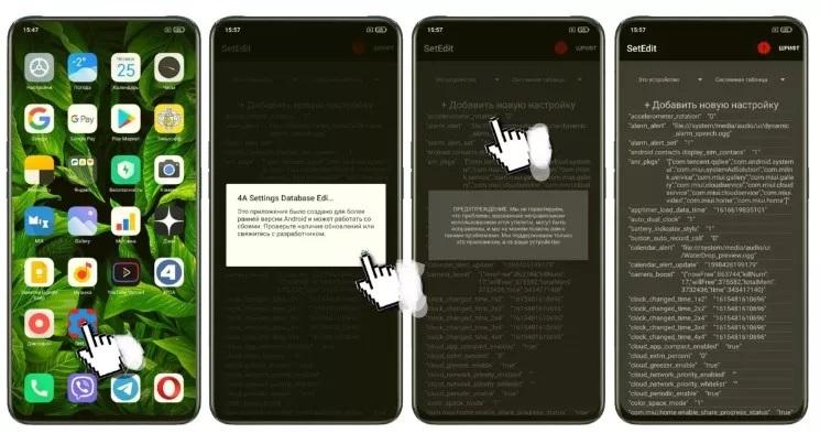 Стало известно, как можно избежать выгорания дисплея в смартфонах Xiaomi