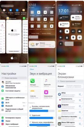 В MIUI 12 появилась тема, которая превращает Xiaomi в iPhone