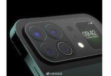 Опубликованы изображения iPhone в необычном дизайне