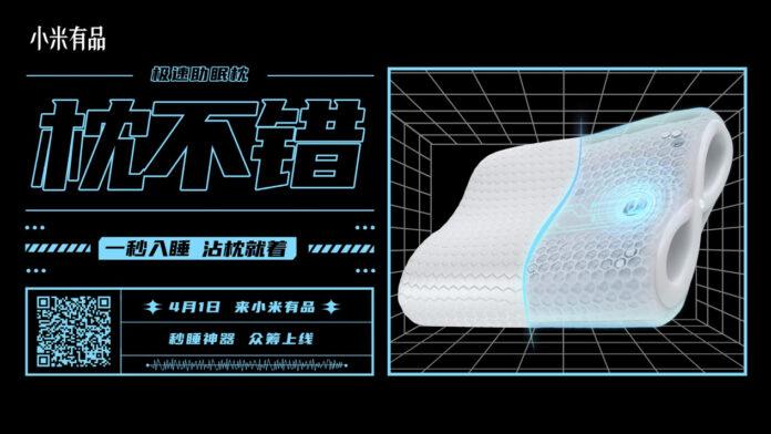 Xiaomi выпустила умную подушку за 1500 долларов