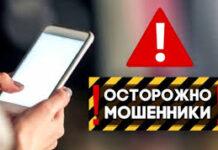 «Честный» Vodafone обманывает пользователей, руководствуясь логикой Шарикова
