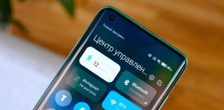 6 интересных фишек смартфонов Xiaomi, о которых мало кто знает