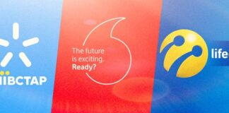 Украинские операторы сообщили об изменениях и улучшении качества услуг