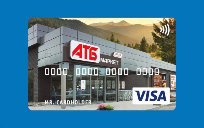Сеть АТБ выпустила фирменную карту класса Visa Gold