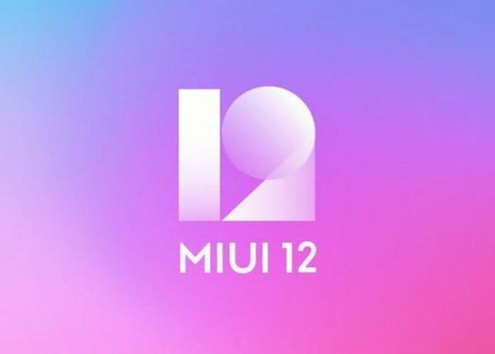 Xiaomi работает над технологией расширения памяти MIUI