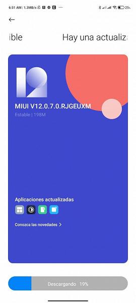 Xiaomi POCO X3 получил важное обновление MIUI 12