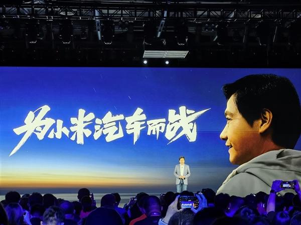 Президент Xiaomi Group