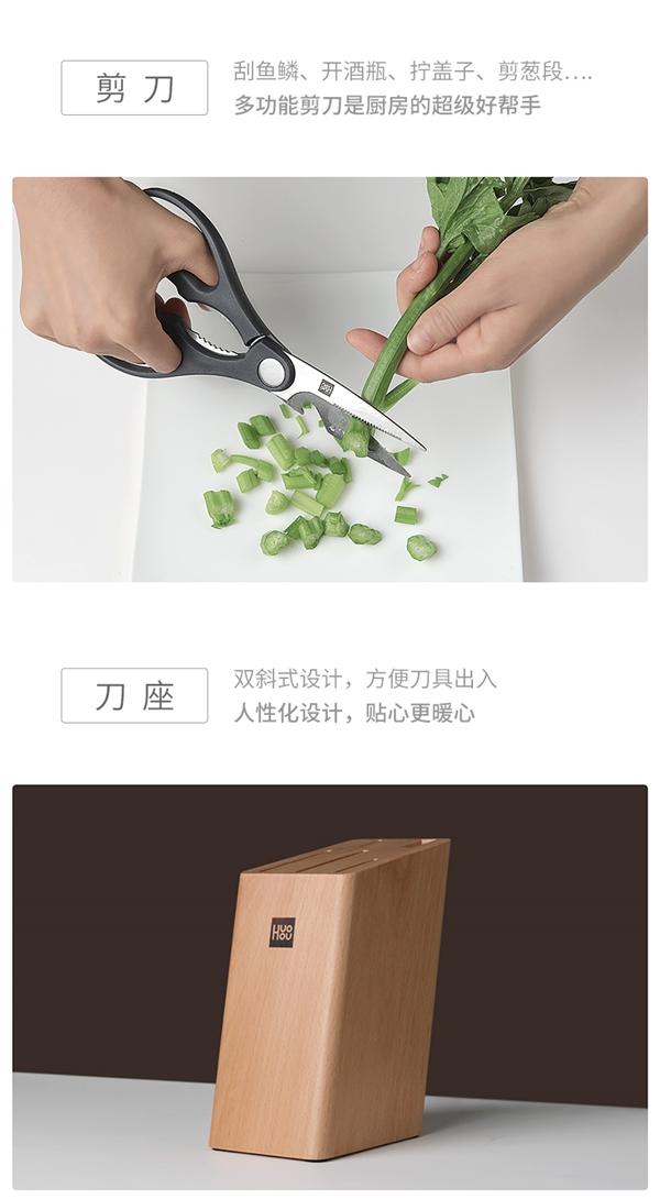 Кухонные ножи Xiaomi Youpin