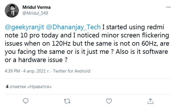 Пользователи Redmi Note 10 массово жалуются на серьезные проблемы смартфонов